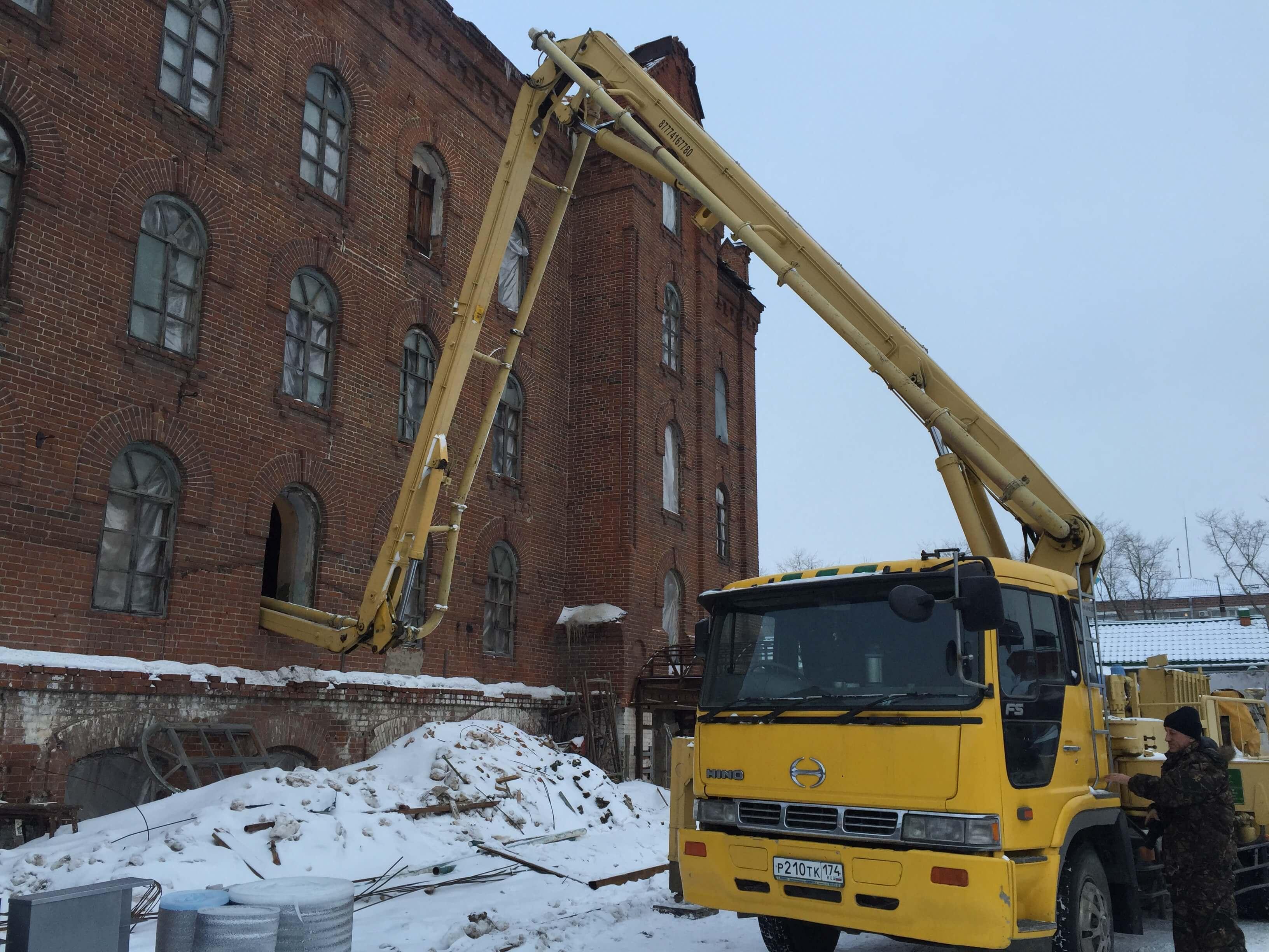 Бетон купить петропавловск бетон соколово